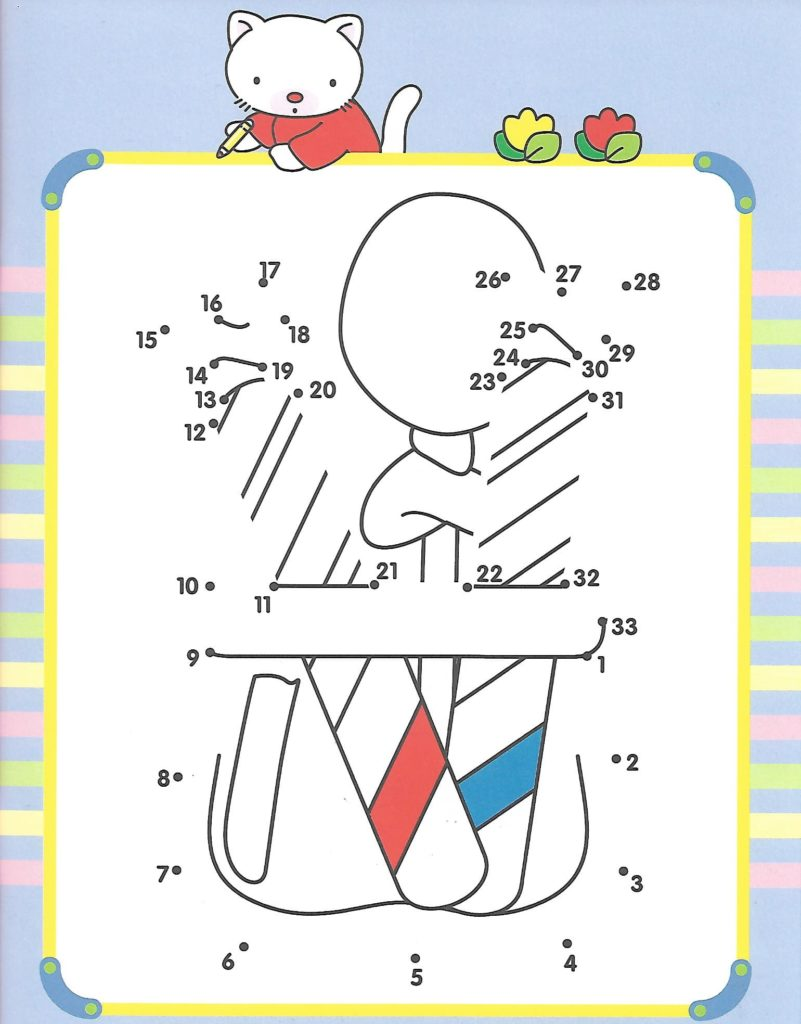 candies printable dot to dot – connect the dots numbers 1-30