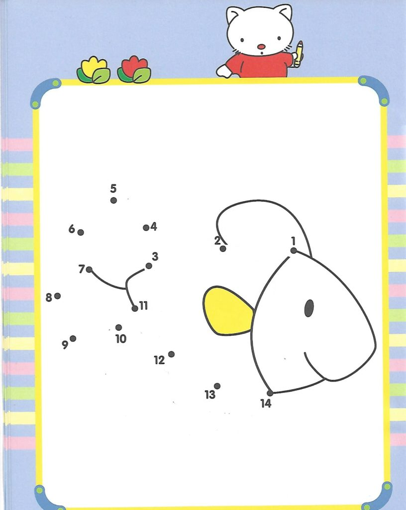 fish animal printable dot to dot – connect the dots numbers 1-15