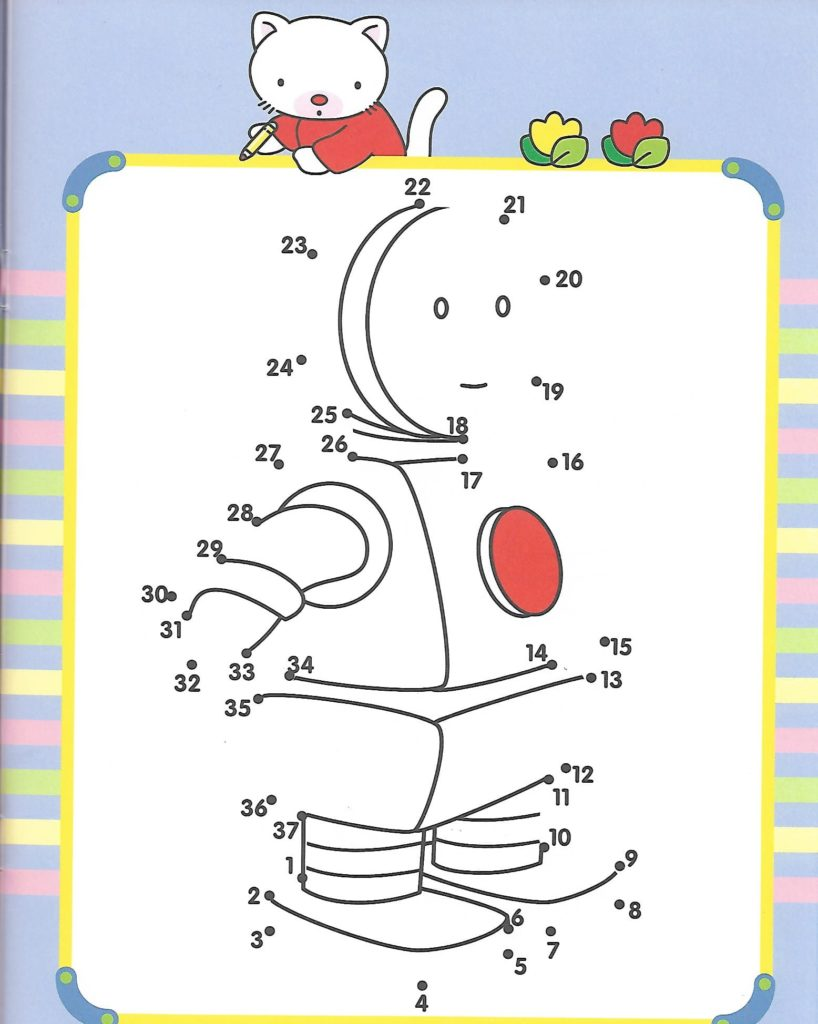 robot printable dot to dot – connect the dots numbers 1- 40